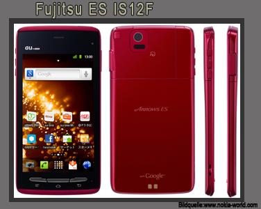 Das neue dünnste Smartphone der Welt!